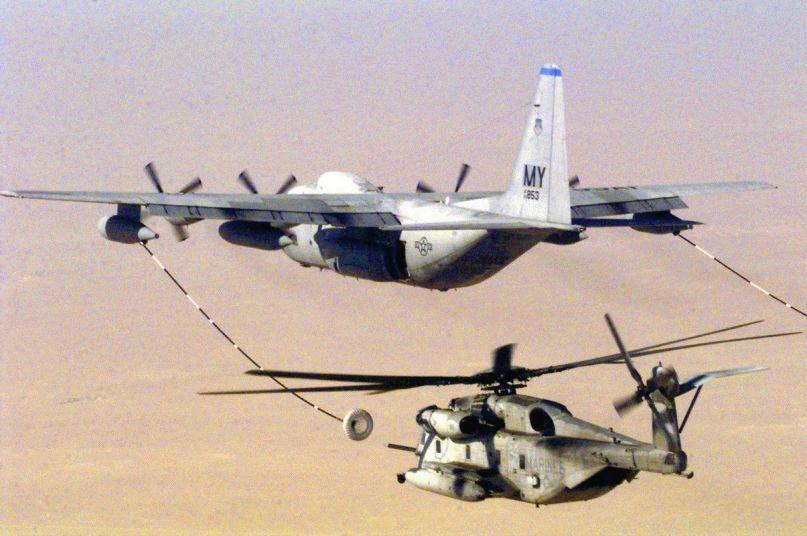 Mc 130p Combat Shadow Military Aircraft
