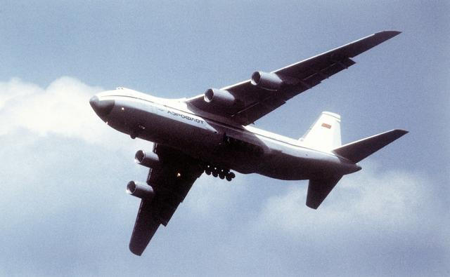 An-124 CONDOR (ANTONOV)