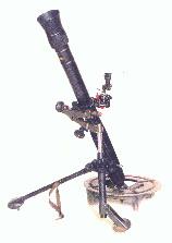 M252 81mm Medium Extended Range Mortar