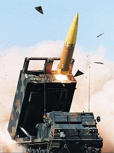 M270 Multiple Launch Rocket System - MLRS