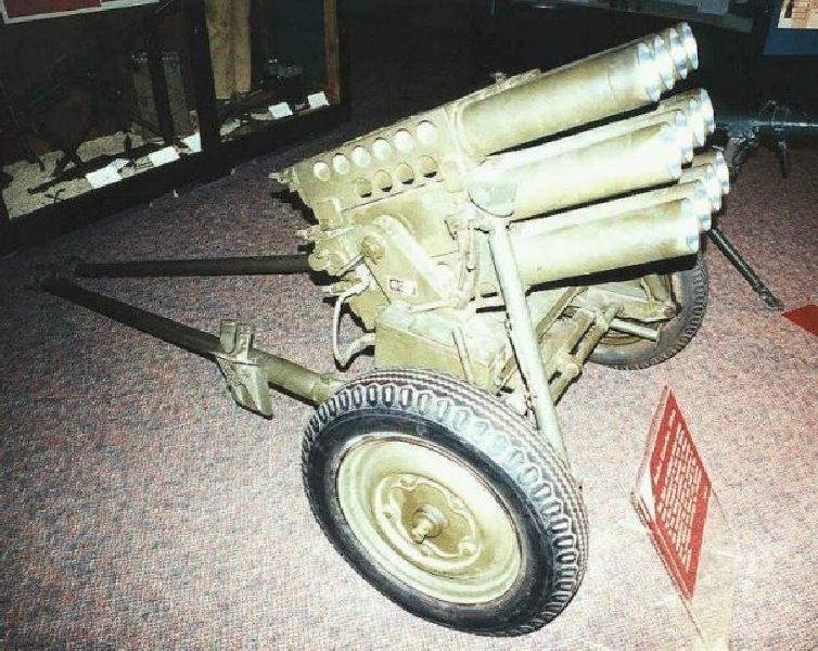 Type 63 107mm Rocket
