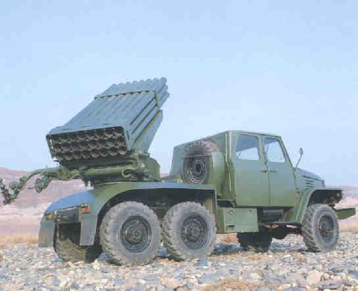 Tanks Database 122mmrocketlauncher24tube-001