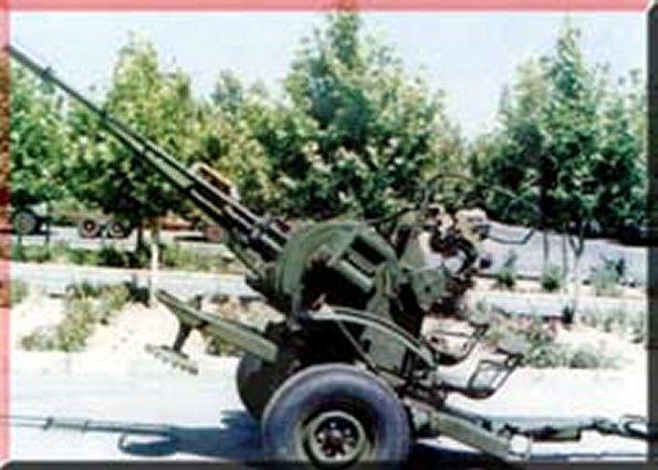 Zu 23 23mm Antiaircraft Gun