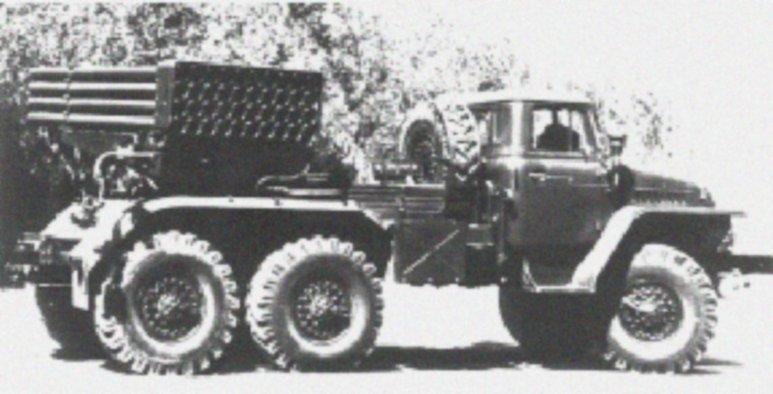 BM-21 122-mm Multiple Rocket Launcher