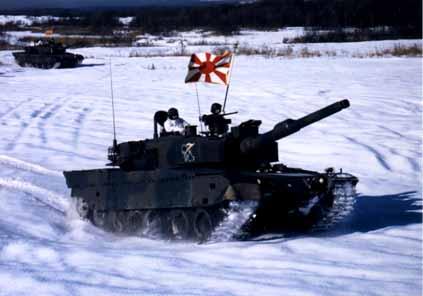 جيش الدفاع الياباني Type-90