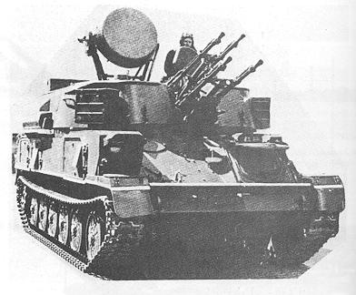 Zsu 23 23mm Antiaircraft Gun
