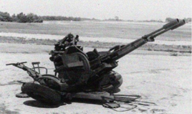 zu  mm antiaircraft gun