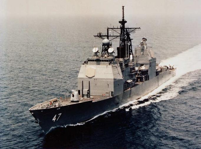 CG-47 Ticonderoga-class - Navy Ships