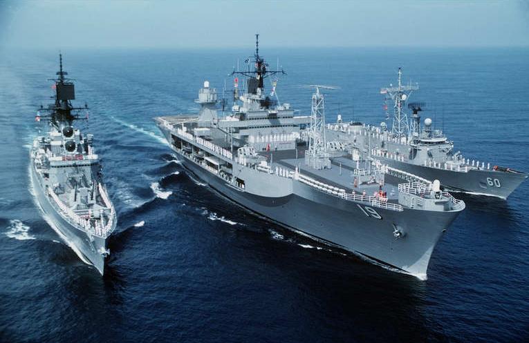 Resultado de imagen para USS Blue Ridge
